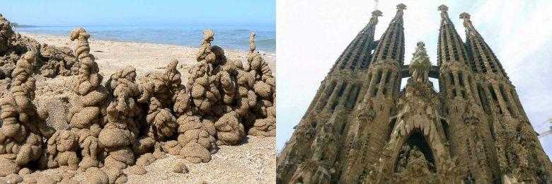 Kurilpa - Sand structures & Gaudi